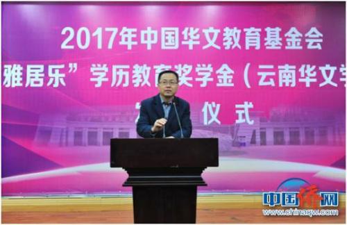 图为中国华文教育基金会副理事长兼秘书长邱立国发言 王斌 摄