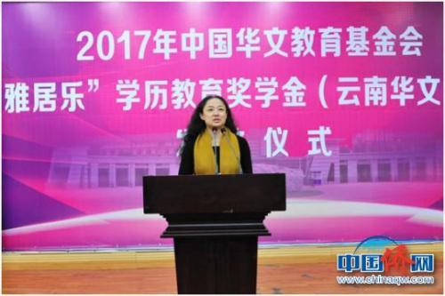 图为云南华文学院党委书记和雪莲发言 王斌 摄