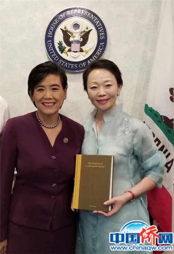 美国第一位国会女参议院参议员赵美心女士,对论语诠解英文版赞赏有加