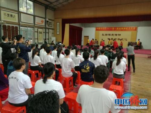 """""""一带一路""""完美禅武文化营在广州圆满闭营。 郭军 摄"""