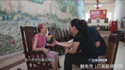 哈瓦那华人养女 何秋兰