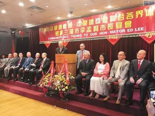 华埠侨界举办答谢晚宴,感谢李孟贤市长拨款支持华埠。(《星岛日报》记者徐明月摄)