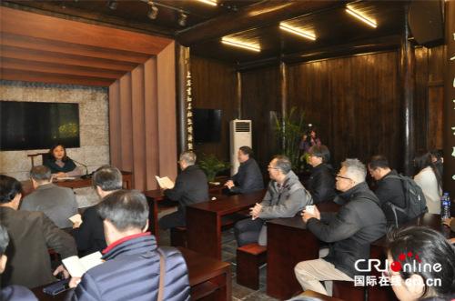 访问团参加阮元家风传承座谈。