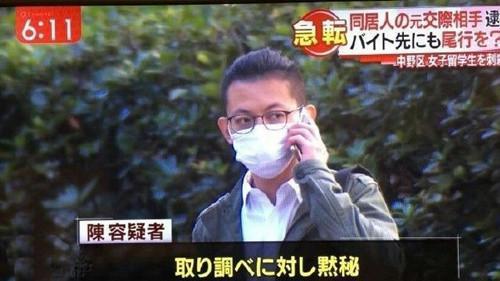 """""""江歌案""""凶犯陈世峰(资料图)"""