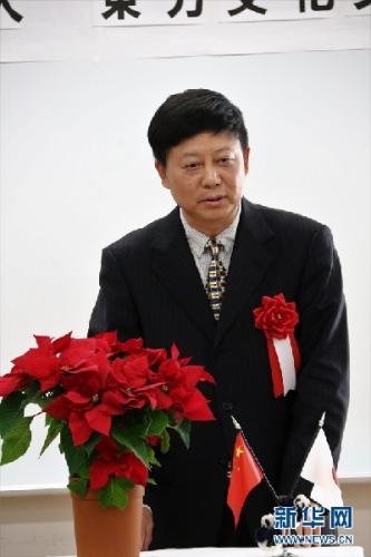 中国驻日本大使馆友好交流部一秘邵宏伟致辞。新华网发 彭纯摄