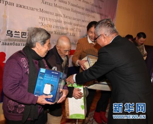 """由中蒙文化教育暨社会发展基金会和旅蒙古国华侨协会发起的""""暖冬计划""""物资发放仪式16日在蒙古国首都乌兰巴托举行。 新华网发 阿斯钢摄"""