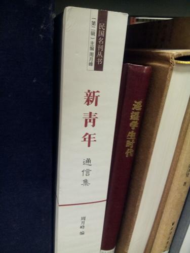 中文图书馆民国数据丰富。(美国《世界日报》记者/韩杰 摄)