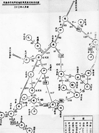 1944年福建中国银行侨汇派送线路图