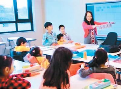 荷兰丹华文化教育中心的课堂