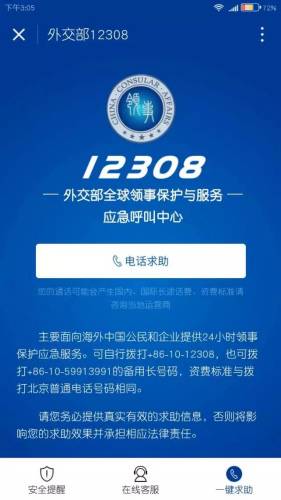 990990 cm开奖结果第151,152,153,154期 百度 经验
