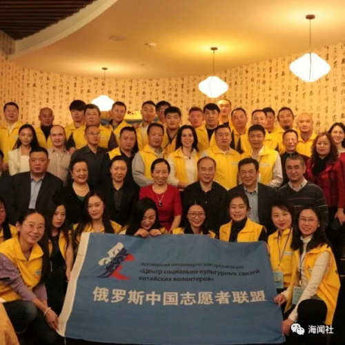 俄罗斯中国志愿者联盟成员(许文腾供图)