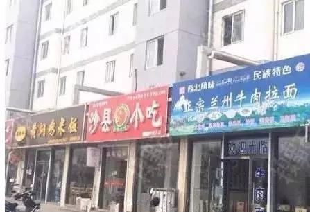 中国小吃界三巨头。图片来源:中国日报网