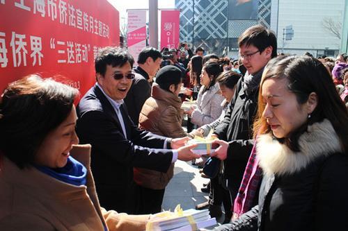 资料图:上海开展侨法宣传月活动