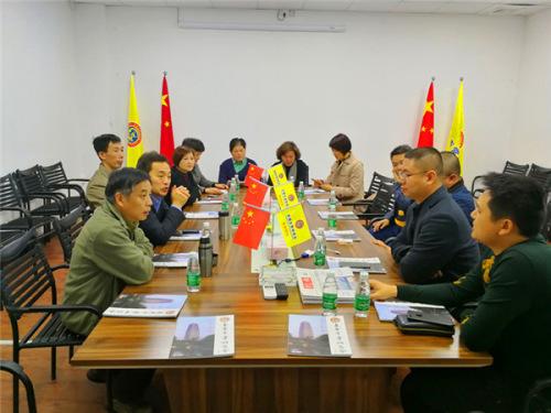 常州市侨办一行与东莞市常州商会座谈交流。