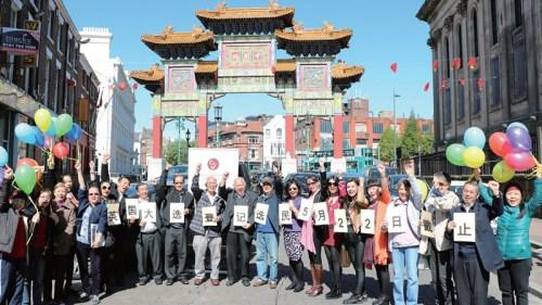 """为增加华人选民的参政热情,英国华人社区还推出了""""英国华人参政计划""""。(《欧洲时报》/主办方供图)"""