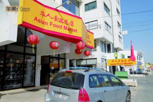 郑凯开的华人食品总店是当地最大的中国超市