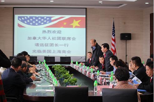 加拿大华人社团联席会访问团赴上海访问考察(图片均由作者提供)