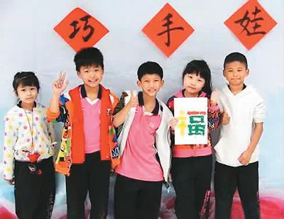 """泰国彭世洛醒民公立学校孔子课堂学生展示作品""""福""""。"""