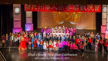 中国驻美大使馆副总领事、犹他州参议院主席等嘉宾与演员合影