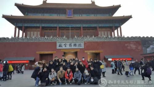 韩国学生参观故宫。