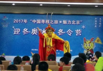 营员体验中华文化。