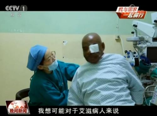 中国担当 第一次给艾滋病人做手术