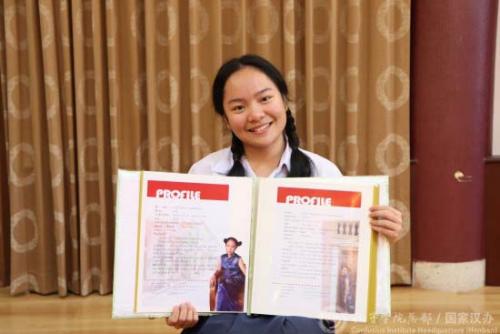 """王雅和她的""""留学申请简历""""。"""