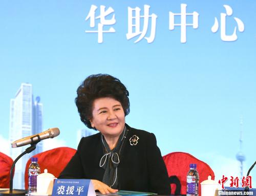 """1月10日,国务院侨办主任裘援平出席了在北京举行的2018年""""华助中心""""年度工作座谈会。<a target='_blank' href='http://www.chinanews.com/'>中新社</a>记者 张勤 摄"""
