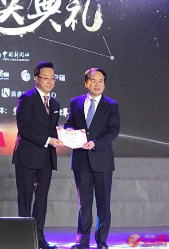 国务院侨办副主任谭天星(右)向屠海鸣(左)颁发获奖证书。