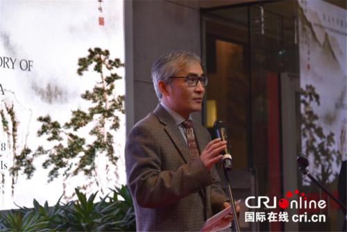 布鲁塞尔中国文化中心主任谭曙在开幕式上致词。