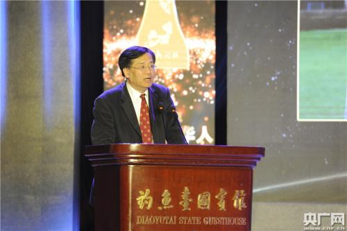 中国新闻社社长章新新致辞