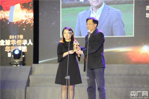 中国新闻社社长章新新致颁奖词、并为黄大年代表、团队成员史佳楠颁奖