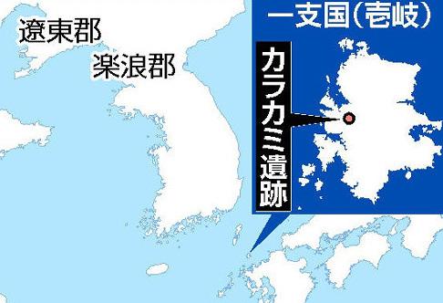 """日本""""Karakami""""遗址位置示意图(来源:日本《读卖新闻》)"""