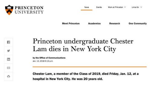 普林斯顿大学网站公告