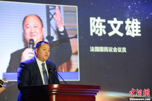 """1月10日,由中国新闻社主办、中国侨网承办的""""2017全球华侨华人年度评选颁奖典礼""""在北京隆重举行。今年,在十大新闻评选的基础上,新增了年度新闻人物评选。图为法国国会议员陈文雄代表领奖。<a target='_blank' href='http://www.chinanews.com/' >中新网</a>记者 富宇 摄"""