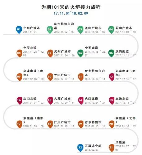 (韩中文化友好协会微信公众号图片)