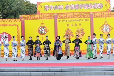 中华巾帼形象团和中国旗袍日本总会联手打造的旗袍盛宴,成为春节盛会一道靓丽的风景。