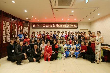 第十二届春节祭旗袍盛宴晚会