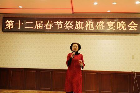 中国旗袍日本总会会长奥萨卓玛女士致辞