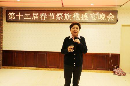 河南省文化厅副厅长康洁致祝酒辞