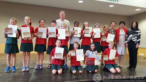 新西兰奥克兰孔院下属孔子课堂YCT考试成绩斐然。(国家汉办)
