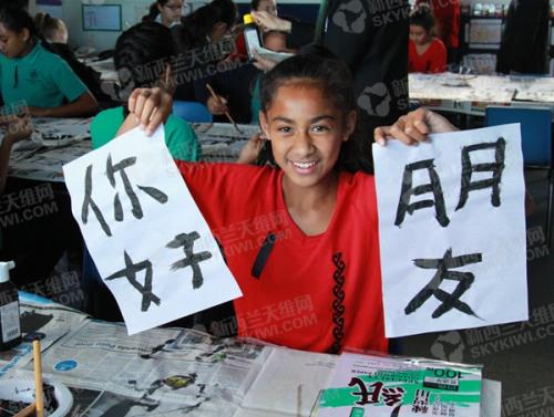 资料图:中文热席卷新西兰,新西兰小朋友写中文。(新西兰天维网)