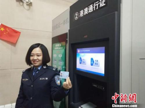 资料图:图为工作人员演示出入境证件自助办理。 乌娅娜 摄