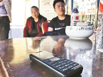 徐浩获释后得到一个手机和家人联系