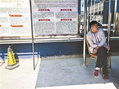刘斌在派出所的遮阳棚下等待被绑架女友的消息。