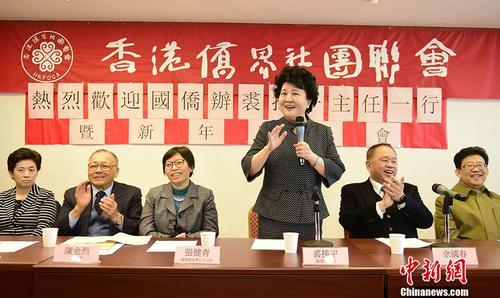 国侨办主任裘援平在香港给侨友拜年