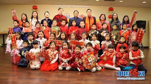 全球华侨华人大拜年