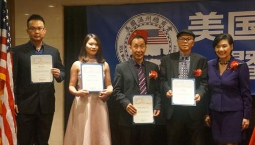赵美心向美国温州总商会的管理层主要成员颁发贺状