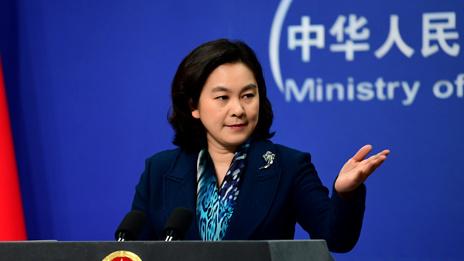 2月1日,外交部发言人华春莹主持例行记者会。(外交部网站)
