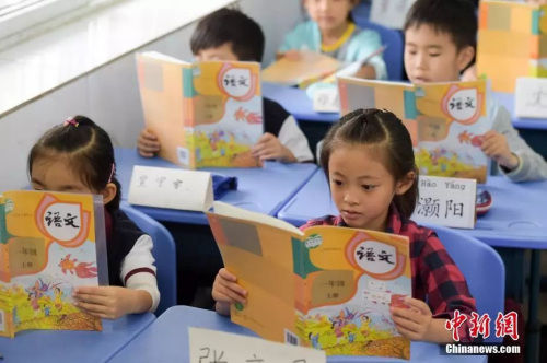 资料图。<a target='_blank'  data-cke-saved-href='http://www.chinanews.com/' href='http://www.chinanews.com/'>中新社</a>记者 张娅子 摄